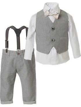 f4115e14cf1 παιδικα κοστουμια - Παιδικά Σετ για Αγόρια | BestPrice.gr