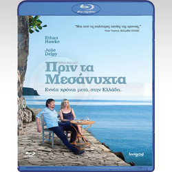 BEFORE MIDNIGHT - ΠΡΙΝ ΤΑ ΜΕΣΑΝΥΧΤΑ (BLU-RAY) - FEELGOOD ENTERTAINMENT