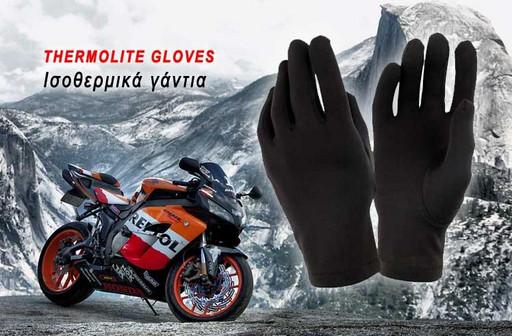 agv pro gantia - Γάντια Αναβάτη Μοτοσυκλετών  5373d9424bc
