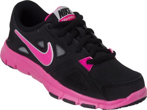 9bef463853a9e Nike Flex Supreme TR 2 598873-001