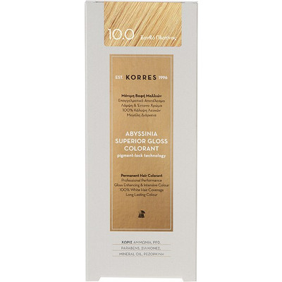 Korres Abyssinia Superior Gloss Colorant 10.0 Ξανθό Πλατίνας 50ml ... 25b2fd75566
