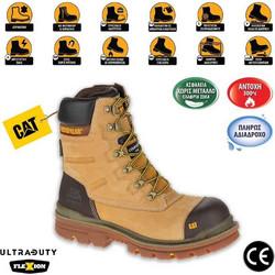 fd53ce9aa60 Παπούτσια Μποτάκια Ασφαλείας - Εργασίας Ψηλά Αδιάβροχα Καφέ Μελί Caterpillar  Premier Honey S3-HRO-