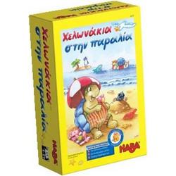 292c60996ae χελωνακι παιδικο | BestPrice.gr