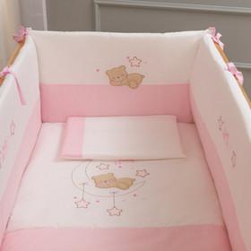 Funna baby Dream Pink Σετ προίκας 6 τεμαχ. Πάντα-Πάπλωμα-Κουνουπιέρα- Σεντόνια 54c3fe4c971