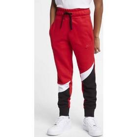 73552e8a306 παντελονι φορμας παιδικο για αγορια - Φόρμες Αγοριών Nike | BestPrice.gr