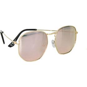 bb72e32931d γυαλια ηλιου καθρεπτες - Γυαλιά Ηλίου Γυναικεία | BestPrice.gr