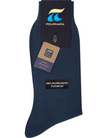 καλτσες πουρναρα - Ανδρικές Κάλτσες (Σελίδα 10)  70ee7031648
