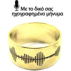 Δαχτυλίδι με χάραξη κυματομορφής ενός ήχου 28854863e1e