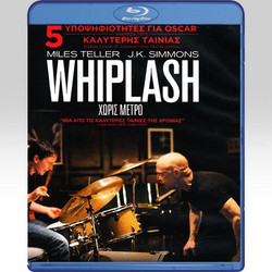 WHIPLASH - ΧΩΡΙΣ ΜΕΤΡΟ (BLU-RAY) - FEELGOOD ENTERTAINMENT