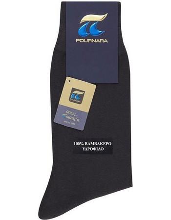 ΠΟΥΡΝΑΡΑ Πουρνάρα Ανδρικές Κάλτσες Βαμβακερές Υδρόφιλες Μολυβί 9764331aa6b