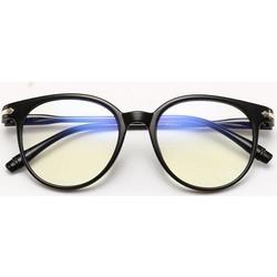 ec459676dc Anti Blue Anti-radiation Computer Gaming Protection Glasses for Women Men(Black)  SK829160