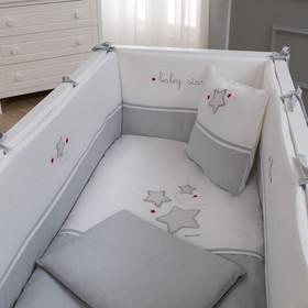 4957ee4cd52 προικα μωρου baby star - Βρεφικά Σετ Προίκας (Σελίδα 2) | BestPrice.gr