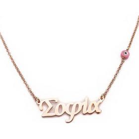 Κολιε με ονομα Σοφια ασημένιο σε ροζ χρυσό 6a33c79d95f