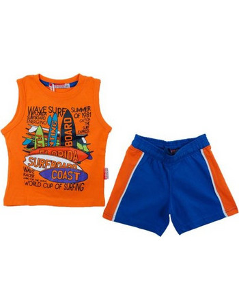 Παιδικό Σετ-Σύνολο Energiers 12-215185-0 Μπλε Αγόρι 0e4141fc857