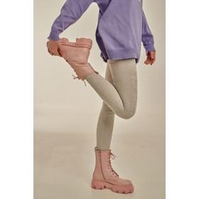 0dc7e05a0ccc PCP - Vanessa Velvet Leggings Silver Γυναικείο Κολάν