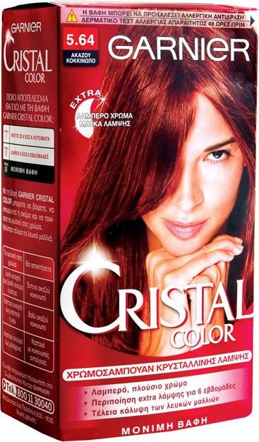Garnier Cristal Color 5 Καστανό Ανοιχτό  2b6609125f7