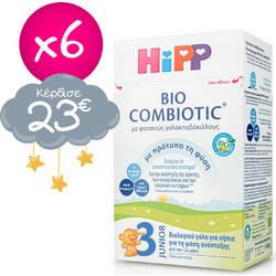 8d5d859779b πακετα για μωρα - Βρεφικές Τροφές, Γάλα   BestPrice.gr