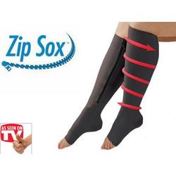 Κάλτσα Συμπίεσης Με Φερμουάρ ZIP SOX! - OEM - 001.5078 60f181b0eb8