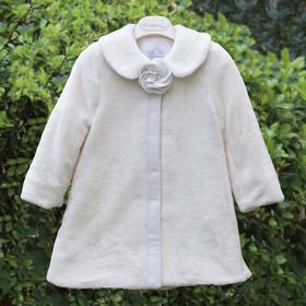 38addfd1a2d κοριτσια - Βαπτιστικά Ρούχα Mi Chiamo (Σελίδα 2) | BestPrice.gr
