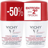 Vichy Homme Roll On 72h 2x50ml