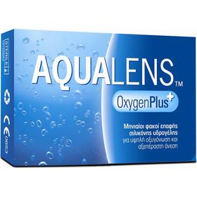 4d7946da3f Meyers Aqualens Oxygen Plus 3Pack Μηνιαίοι