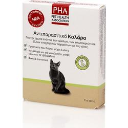 8db713284c4c PHA - Αντιπαρασιτικό Κολάρο για γάτες 35cm