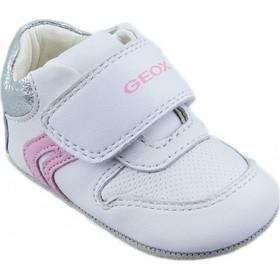παιδικα παπουτσια κοριτσια - Βρεφικά Παπούτσια Αγκαλιάς  a70fc00922f