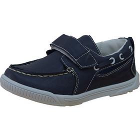 241ea881de8e παιδικα παπουτσια για αγορια - Μοκασίνια Αγοριών