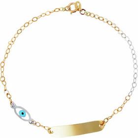 Βραχιόλι-Ταυτότητα Χρυσό Και Λευκόχρυσο Με Ματάκι Από Σμάλτο - 002676 ce7d9558748