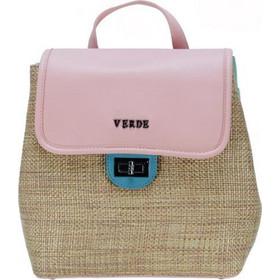 backpack-γυναικεια - Γυναικείες Τσάντες Πλάτης Verde  ec1242cce1d