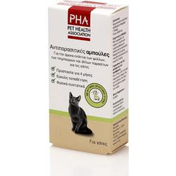 ae717d4071fa PHA - Αντιπαρασιτικές Αμπούλες για γάτες 2 Χ 1
