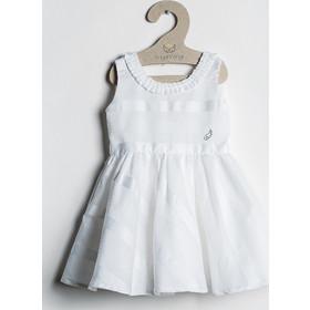 182e3d2995ba λευκο φορεμα βαφτισης - Βαπτιστικά Ρούχα | BestPrice.gr