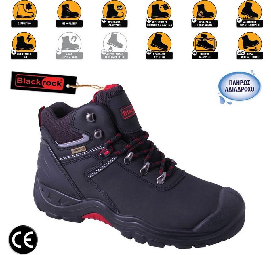 4ca019b60bb Παπούτσια Εργασίας ergaleiogatos | BestPrice.gr
