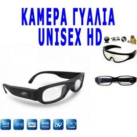 18d42da60e OEM Spy camera - Κρυφή Κάμερα γυαλιά μυωπίας με dvr αυτόνομο καταγραφικό  τύπου unisex