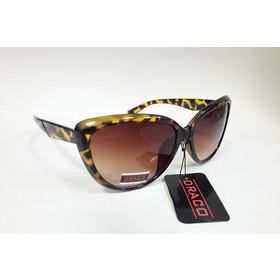 ebe5d37aec Γυαλιά Ηλίου Draco Οβάλ Ζεμπράνο Καφέ UV