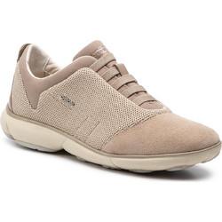 1e0effb3683 παπουτσια geox | BestPrice.gr