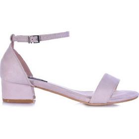 f125d662860 Πέδιλα μπεζ σουέτ με μπαρέτα και χαμηλό τακούνι 342119be. Tsoukalas Shoes