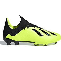 1fe0610b31d παιδικα ποδοσφαιρικα παπουτσια - Ποδοσφαιρικά Παπούτσια (Σελίδα 6 ...