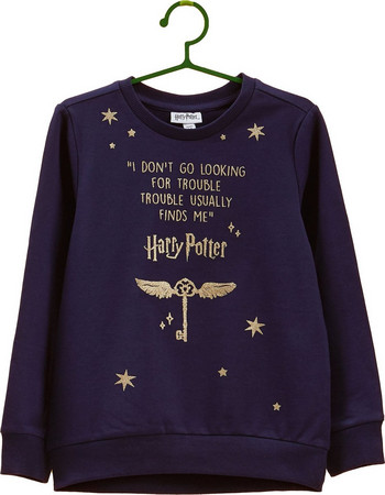 d9a06fd751e OVS παιδικό φούτερ μπλε Harry Potter με lettering Trouble Usually Finds Me  - 000318740 - Μπλε
