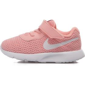 παπουτσια για μωρα - Βρεφικά Παπούτσια Αγκαλιάς (Σελίδα 11 ... 12a516be457