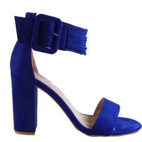 f215616f403 γυναικεια πεδιλα μπλε - Γυναικεία Πέδιλα (Σελίδα 5) | BestPrice.gr