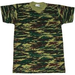 1c183f00a138 παραλλαγη μπλουζακια - Ρουχισμός Σωμάτων Ασφαλείας