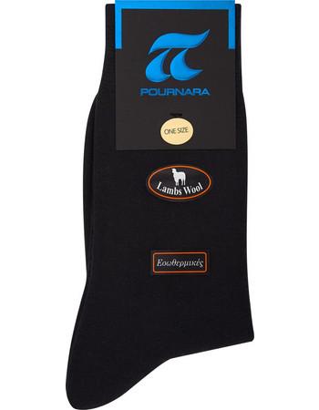 Πουρνάρα Ανδρική κάλτσα Μάλλινη Ισοθερμική Καφέ 205 8a8fa4ad8b6