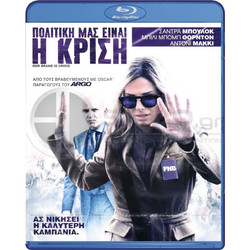OUR BRAND IS CRISIS - ΠΟΛΙΤΙΚΗ ΜΑΣ ΕΙΝΑΙ Η ΚΡΙΣΗ (BLU-RAY) - TANWEER ALLIANCES