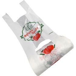 Πλαστικές Σακούλες σε Ρολό Φρούτα 50εκ. 200τεμ af53ad50f47