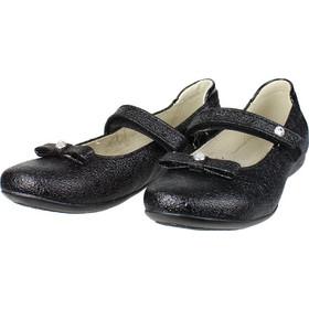 μαυρες μπαλαρινες 29 - Μπαλαρίνες Κοριτσιών  b5c975e87bb