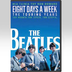 THE BEATLES: EIGHT DAYS A WEEK - THE TOURING YEARS (DVD) - ODEON