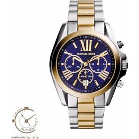 ρολοι χειρος ανδρικο - Ανδρικά Ρολόγια Michael Kors  92aa24d421f