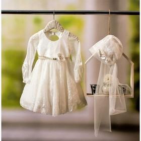 d82959580701 φορεμα βαφτισης - Βαπτιστικά Ρούχα (Σελίδα 18)