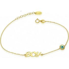 χρυσα βραχιολια - Βραχιόλια (Σελίδα 36)  73444f59f28
